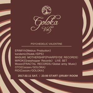 20170211GOLOKA vol.5@Ruby Room
