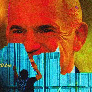 Σάββατο 05/02/11. BY THE BOOK