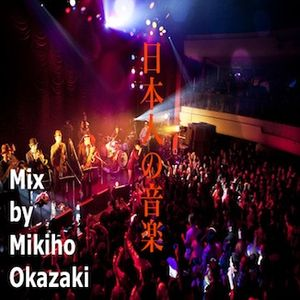 Japanese Music Mix by Mikiho | Mixcloud