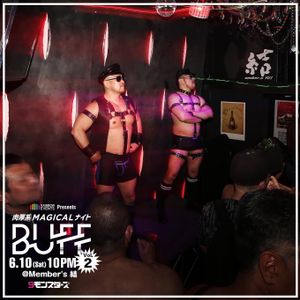 Live at BUFF Vol.2 (Prime Time, Part 2) 2017/6/10