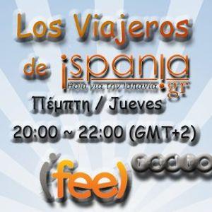 Los Viajeros de ispania.gr @ iFeelRadio.gr - 14 Feb 2013
