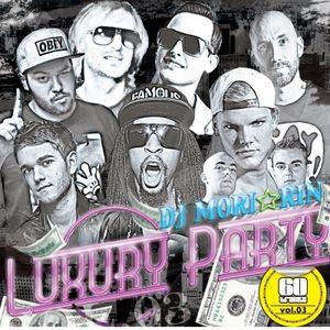 【CM】Luxury Party Vol.3
