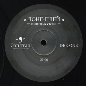 LP 21.06.2012 Dj Dee-One