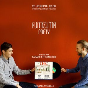 Funtizuma winter terrace opening. Good Times Variations Intro