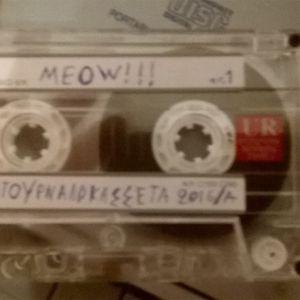 Casseturnalia #1 Side A (MEOW!!!)