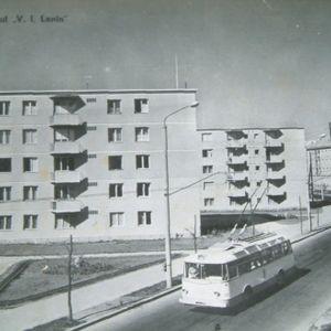 Tram - Skanktown Blues