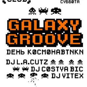 Galaxy Groove Live