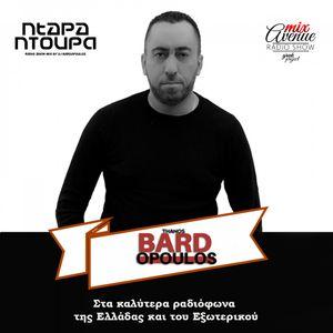 NTAPA NTOUPA NON STOP MIX BY DJ BARDOPOULOS VOL 9