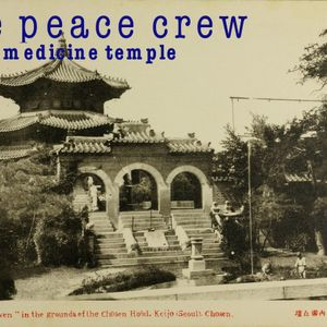 Music Medicine Temple - One Peace Dj Crew