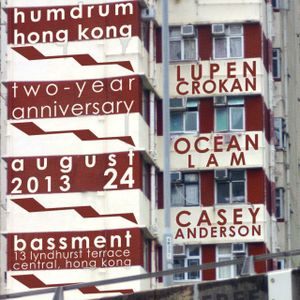 Casey Anderson @ Bassment, HK - 24 August 2013 - 1130PM