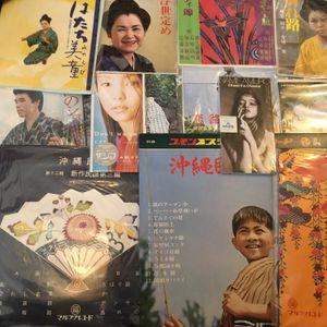 "Okinawa Vinyl- 7"" Singles, 10"" EPs, 12"" LPs, plus Namie Amuro CD Singles, 19th September 2018"