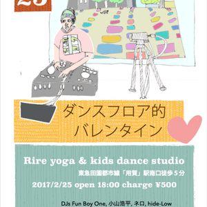 DJ at the Rire yoga&kids dance「ダンスフロア的バレンタイン」2017.2.25