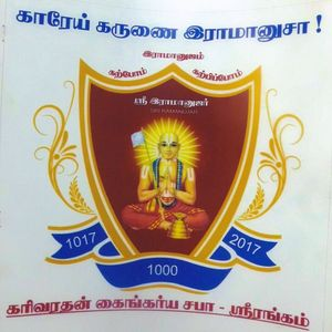 Life of Sri Ramanuja - Narration in  Tamizh: 34