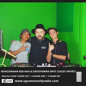 SGCR Radio Show #93 23.10.2018 Episode Part 2 ft. Grooveman Spot (Jazzy Sport, Japan)