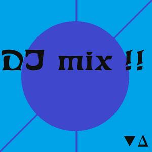 DJ 07 -plu5 25-