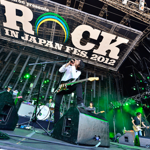 エレファントカシマシ(ELEPHANT KASHIMASHI) 2012-08-04 ROCK IN JAPAN FESTIVAL 2012