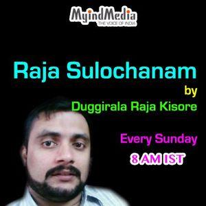 Raja Sulochanam - Freedom of Expression By Duggira Raja Kishore - June 26th 2016