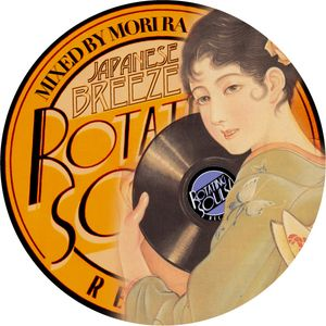 Mori Ra - Japanese Breeze Mix