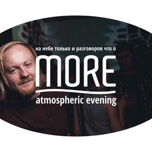 2b4u - MORE Live Set on 30th of October 2013 @ Broadway bar (Ambient, Trip-hop)
