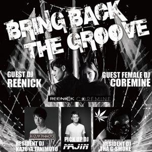 Cruising Groove vol.35 ~BBTG~