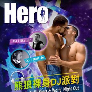 2016.10.29 live rec-Taipei Pride @HERO