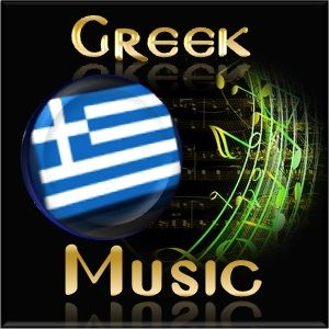 "Greek Music Party Mix-""Τρελάθηκα!"" Rise Up ♫"