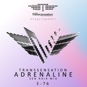 Transsensation - Adrenaline - Episode 076 - Sen Raix mix