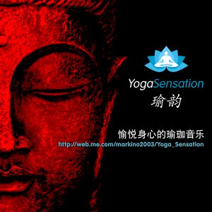 Yoga Session 07 - Music for Meditation and Relaxation