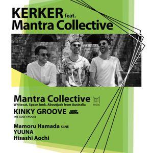 KERKER Podcast 001 - Mamoru Hamada, YUUNA, Hisashi Aochi