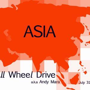 Asia (recorded 07/31/2008)