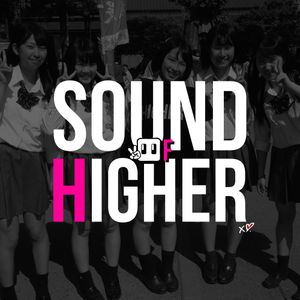 SOUND OF HIGHER - Episode 1 (By PeHoz)