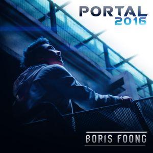 Boris Foong - Portal 2016 (Full Continuous Mix)