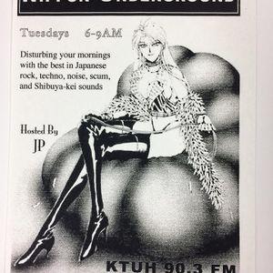 KTUH Alumni Show, 2/16/08, Nippon Underground, Pt. 2