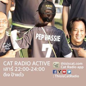 CatRadioactive 17.08.2019