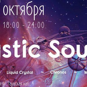 Mystic Sound Opening Season Party MiX(17.10.2015)