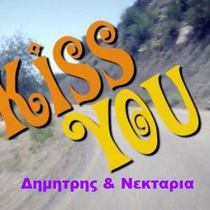 ΔΗΜΗΤΡΗΣ & ΝΕΚΤΑΡΙΑ - i was made to kiss you and listen to your heart vol 2