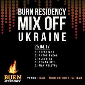 Max Pollyul - Burn Residency 2017 (Mix Off Ukraine) [live 25-04-17]