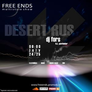 Multistyle Show Free Ends - Episode 020 (DJ Fors)