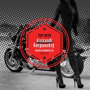 HС™MUSIC - TOP WEEK #79 [by Kurganskiy]
