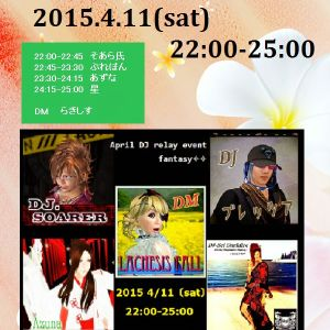 Fantasy 4DJ Relay Event 2015/4/11 LIVE set DJ-Sei