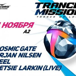 Feel  -  Live At Trancemission (St Petersburg)  - 01-Nov-2014