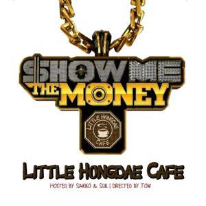#LittleHongdae Cafe 20150702OnAir