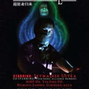 """Shanghai Ultra """"Return of the Ultra"""" DJ Set recorded live at Void, The Shelter, March 31 2012"""