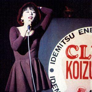 CLUB KOIZUMI Vol.3 & Vol.4 (excerpt from KOIZUMI IN MOTION)