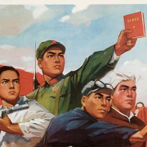 Ramifications of the Cultural Revolution