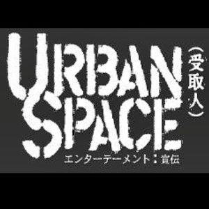 Dieselboy Live at Urban Space October 13, 1999