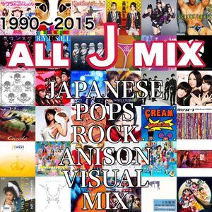 1990~2015 jpop mix