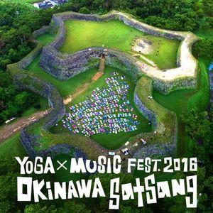 Sunrise yoga mix @ Okinawa Satsang
