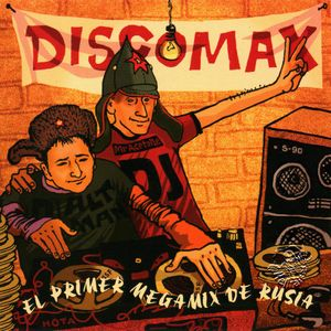 Discomax - El Primer Megamix De Rusia Mix Version (mixed by Igor Altman)