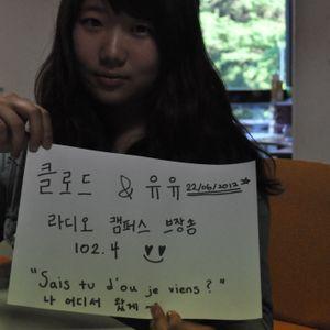 Sais tu d' ou je viens ? Corée Yoohyeon park